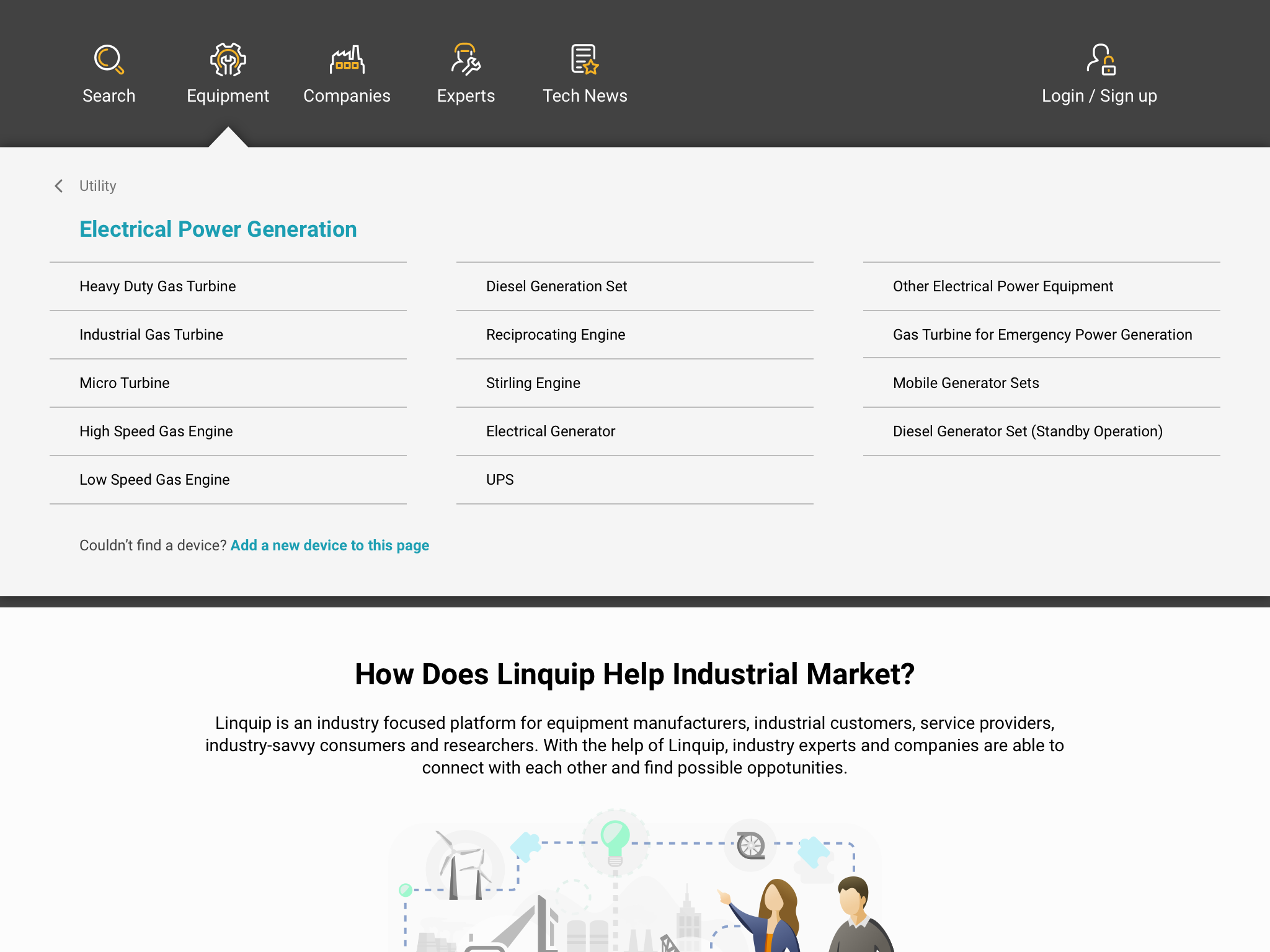 1024_Homepage_Equipment_2nd_level.png